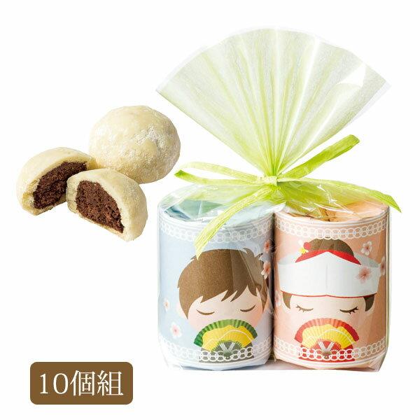 プチギフト お菓子 披露宴 ウエディング クッキー 結婚式 二次会 日本製 Thanksを2人から クッキー 10個組 OGT826