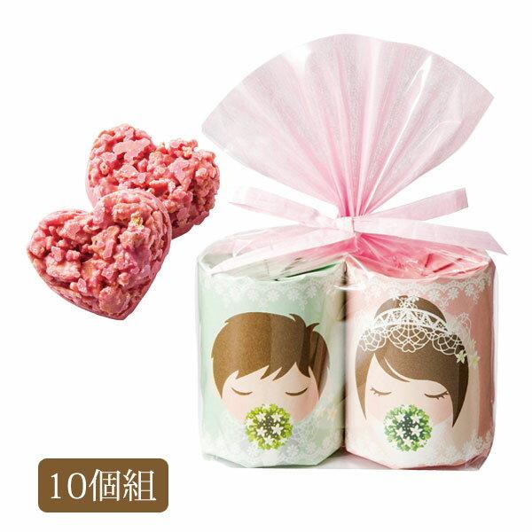 プチギフト お菓子 披露宴 ウエディング 苺 クランチ 結婚式 二次会 日本製 Thanksを2人から 苺クランチ 10個組 OGT867