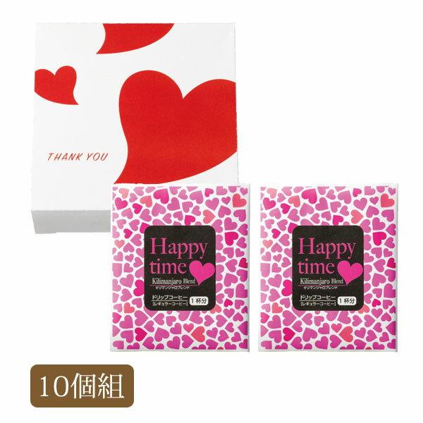 プチギフト コーヒー 結婚式 二次会 パーティー イベント 日本製 コーヒー for you 10個組 OGT828