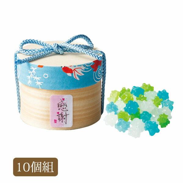 プチギフト お菓子 披露宴 お礼 退職 わっぱ こんぺいとう 結婚式 二次会 水色 日本製 四季の彩 金魚 10個組 OGT874