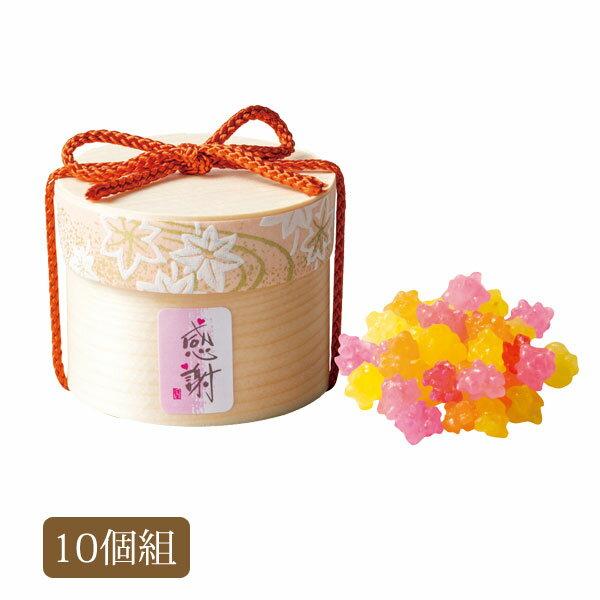 プチギフト お菓子 披露宴 お礼 退職 わっぱ こんぺいとう 結婚式 二次会 オレンジ 日本製 四季の彩 もみじ 10個組 OGT875