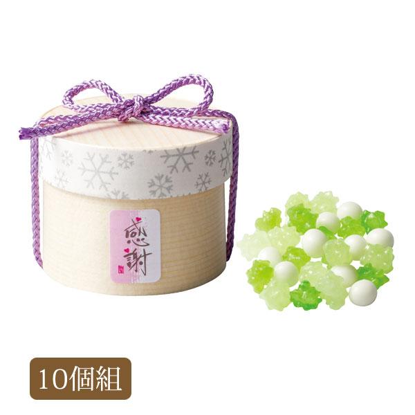 プチギフト お菓子 披露宴 お礼 退職 わっぱ こんぺいとう 結婚式 二次会 紫 日本製 四季の彩 白雪 10個組 OGT876