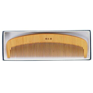 くし コーム 椿油 髪 ヘアケア ツヤ髪 小物 日本製 梳き櫛(5寸)椿油 2801