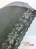 晴雨兼用・折傘・婦人UVカットオパール加工幾何刺繍2段式折傘