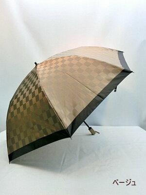 甲州産先染め朱子格子生地・市松柄紳士大寸二段式折り畳み雨傘