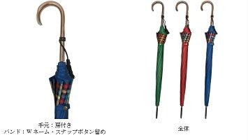 傘レディース長傘日本製親骨55cm12本骨手開き甲州産先染め生地使用裾チェック柄多骨傘12本骨手開き雨傘
