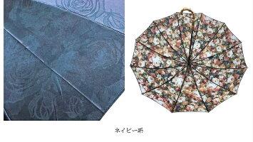 傘レディース長傘親骨58cm12本骨ジャンプワンタッチローズ柄サテンジャガード裏面絵画調フラワープリント12本骨ジャンプ式雨傘
