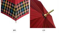 傘レディース雨傘長傘日本製親骨60cmジャンプ式ワンタッチ甲州産先染め生地裾チェック柄裏面ストライプ柄おしゃれ