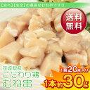 【安全】【安心】【こだわり食材】【年間3〜4回しか生産しない貴重鶏です...