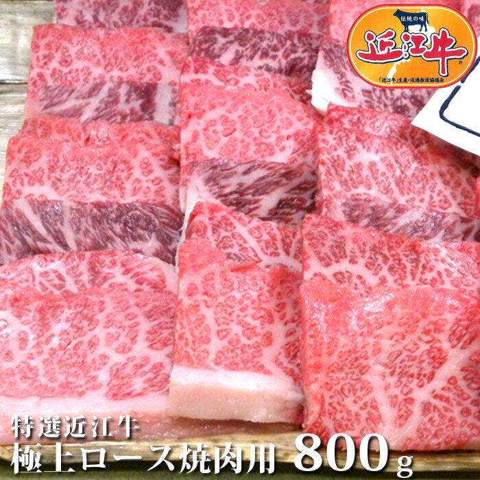 牛肉, 肩ロース  800g