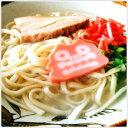 【生麺タイプ】名店亀浜そばの沖縄ソバにソーキやラフティ、かまぼこも入ってるお得なセット♪...