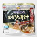 こだわり農家・こだわり食材沖縄で買える「うちなぁレンジ 軟骨ソーキ汁 230g」の画像です。価格は349円になります。