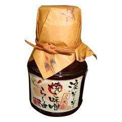 久米島味噌作り出すコクとまろやかな味わいに一口食べればクセになります『久米島 涙そ〜そ〜...