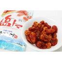 塩トマト 120g ×5個セット【トマト とまと ドライトマト 乾燥ト...