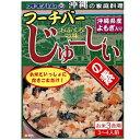 【 沖縄 オキハム 】香りと美味しい沖縄の味♪フーチバーじゅーしぃの素