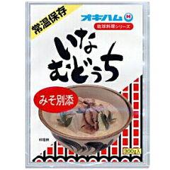 家庭の祝い料理には欠かせない、具のたっぷり入った味噌仕立てのおつゆです。千切りにした豚肉...