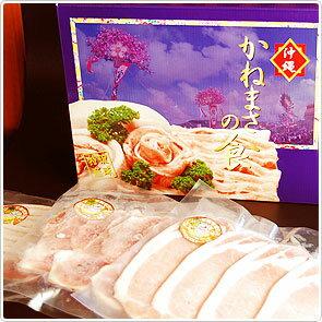 豚肉, その他 200g200g200g !!!