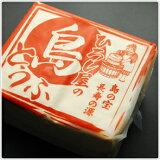 【 ひろし屋の島豆腐 】沖縄産 島豆腐一丁 1kgひろしや ひろし屋