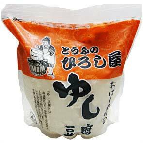 【 沖縄産 豆腐 】沖縄の定番ゆし豆腐!!ゆし豆腐真空(大)