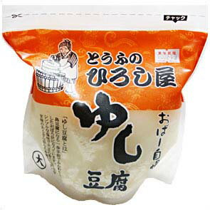 【 沖縄産 豆腐 】沖縄の定番ゆし豆腐!!ゆし豆腐真空(小)