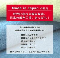 綿100%,日本製,純国産シンカーパイル生地,さっぱり,タオル地,吸汗,乾き易い,純国産品は世界トップクラスの品質