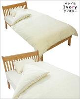 綿100%,日本製,純国産シンカーパイル生地,さっぱり,タオル地,吸汗,乾き易い,アイボリー