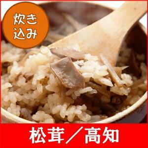 炊き込みご飯の素 レトルト 松茸 1合用 1~2食用炊き込み用本釜めしの素(松茸)
