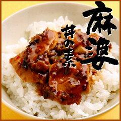 レトルト 和食 惣菜 簡単ですぐに食べられる!おかず 酒の肴にもピッタリレトルト 和食 惣菜 ...