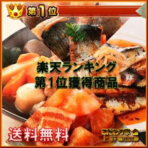 【送料込】選べるレトルト和風惣菜6食セット【常温保存1年】【楽ギフ_包装】【お中元にも】