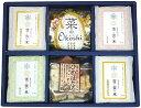 雪と蛍の米 食べ比べ米菓セット(3合×4個、あられ、おこし) 福井県産 贈答 ギフト 敬老の日(送料無料)