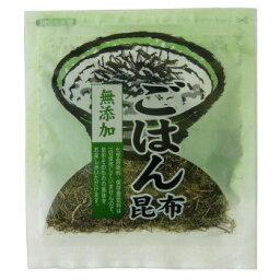 ヤマトタカハシ ごはん昆布 22g×120袋 (送料無料)