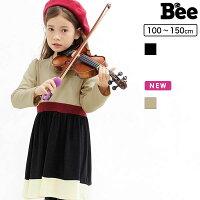 56aebcc464f4e 韓国子供服 韓国子ども服 韓国こども服 Bee カジュアル ナチュラル キッズ 女の子 無地 シンプル
