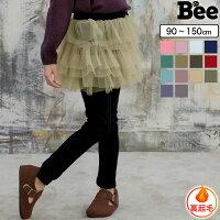 b89a0a8cdd341 韓国子供服 韓国子ども服 韓国こども服 Bee カジュアル ナチュラル キッズ 女の子 レギンス付き