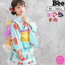 【総合1位】韓国子供服◇浴衣ドレス4点セット◇セパレート 花柄 リボン...(1.0)