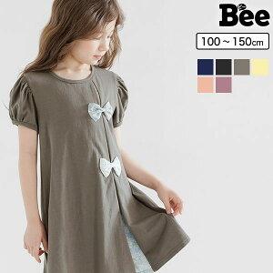 89876faa867bd  韓国 子供服  ワンピース 半袖 スタンダード韓国子供服 韓国子ども.