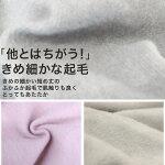 【韓国子供服】パンツロング