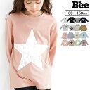 tシャツ キッズ 半袖 白地 デザイン 110 120 130 140 150 Tシャツ ティーシャツ T shirt 005880 カラフル インク ペンキ