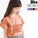 Seraph(FO)セラフフレンチスリーブ♪Tシャツ(100cm、110cm)