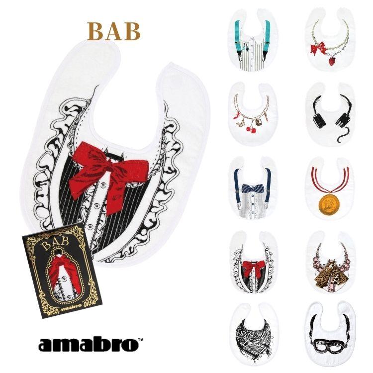 amabro/アマブロ BAB