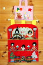 おひなさま布絵本雛人形おひなまつり おひなさま&布絵本刺しゅう布の壁掛けおひなさま&MY QUIET ...