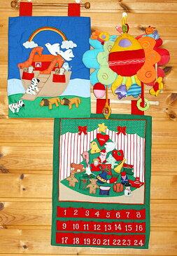 クリスマス布絵本アドベント カレンダー壁掛けクリスマスツリーオーナメント24個付き&アクティビティ・トイピヨピヨバード&おまけ付き 壁掛けノアのはこぶねメリークリスマスギフトセット選んで!! 無料ギフトラッピング