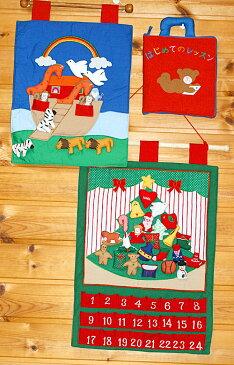 クリスマス布絵本布のアドベント カレンダー壁掛けクリスマスツリーオーナメント24個付き&はじめてのレッスン&おまけ付き 壁掛けノアのはこぶねメリークリスマスギフトセット幼児教育選んで!! 無料ギフトラッピング