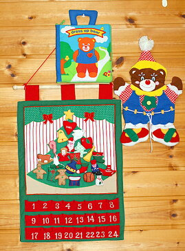 クリスマス布絵本布のアドベント カレンダー壁掛けクリスマスツリーオーナメント24個付き&dress up bear&おまけ付きクラウンベアスペシャルクリスマス ギフトセット幼児教育選んで!!無料ギフトラッピング