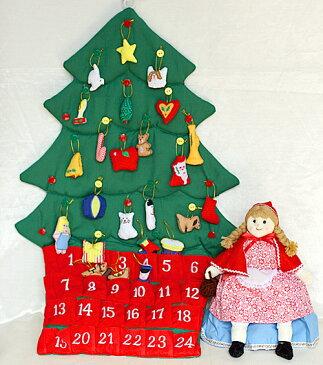 クリスマス布絵本布おもちゃ布のアドベント カレンダー壁掛け クリスマスツリーボタンかけオーナメント24個付き変身人形 赤ずきんメリークリスマス ギフトセット2点組み幼児教育選んで!!無料ギフトラッピング