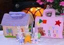 布絵本布おもちゃMY QUIET BOOK ベアピンク&布のプレイハウス・バニーズファミリープレイ&ラーンギフトセット幼児教育【知能開発レッスンブック】選んで!!無料ギフトラッピング