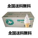 日世 ソフトミックス 北海道ソフトクリーム 1リットル×12本   全国送料無料