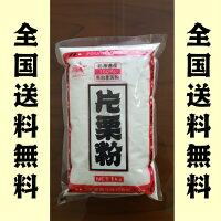 丸星片栗粉1kg×3