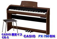 【CASIOCB-5ピアノイス&ヘッドフォン、お手入れセット付き!】CASIOPriviaPX-760【電子ピアノ】【送料無料】【02P06May15】