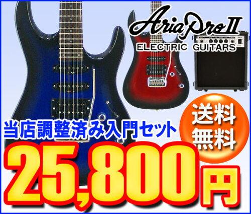 Aria ProII MAC-STD IIIエレキギター入門セット