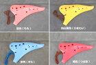 オオサワオカリナiシリーズプラスチック製オカリナアルトC調【送料無料】【定形外郵便発送】